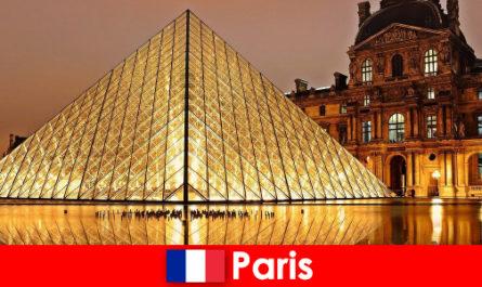 家族や子供とパリの休日を考慮する必要があります