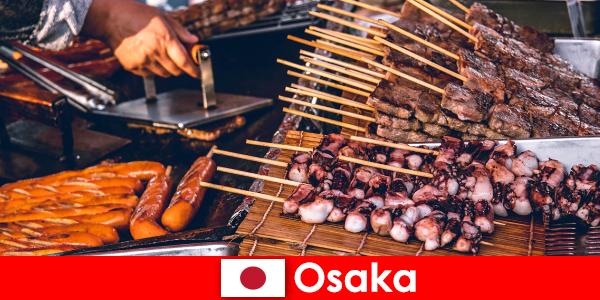 大阪は日本の料理であり、休日の冒険を探している人のための窓口です