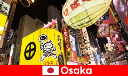 コメディエンターテイメントアートは、常に大阪の見知らぬ人のためのメインテーマです