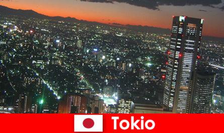 見知らぬ人は東京を愛する - 世界最大かつ最も近代的な都市