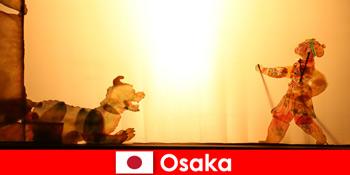 大阪日本は、コメディエンターテイメントの旅に世界中からの観光客を取ります